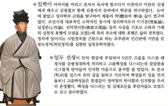 크기변환_학문과 덕행.jpg