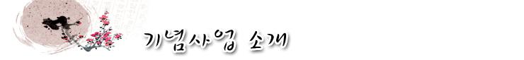 http://www.ildoo.co.kr/files/attach/images/572/8df7eec6c14cab27b9a9047f54982b85.jpg